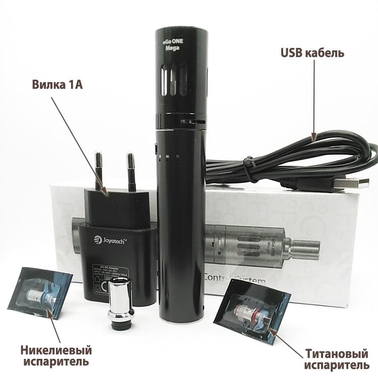 Купить электронную сигарету от производителя старые сигареты купить снятые с производства