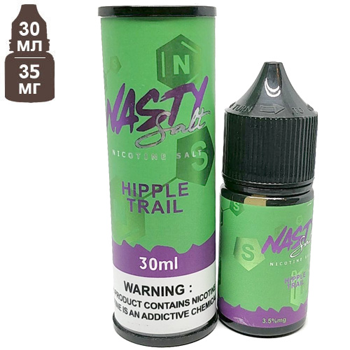 Жидкость Nasty Salt Hippie Trail 30мл 35мг