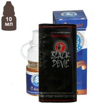 feellife-black-devil-10