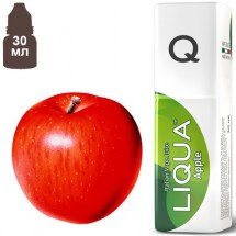 Liqua Apple (Ликва Яблоко)